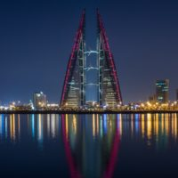 Bahrain NSR Associates